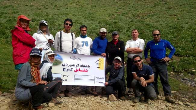 قله مهرچال - 13940308 -  7