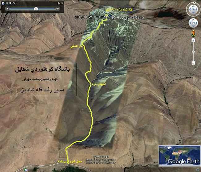 قله شاه دژ - 13950905 - 3