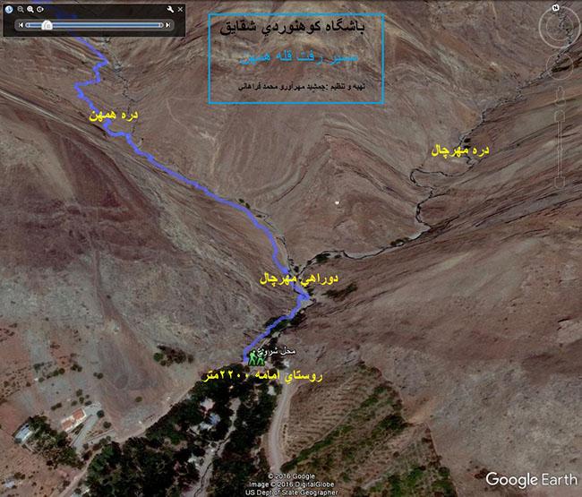 قله همهن - 13950926 - 2