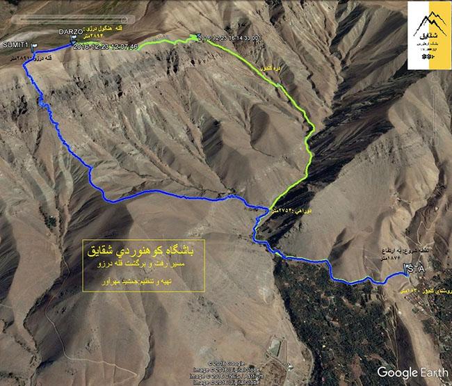 قله درزو - 13951003 - 1
