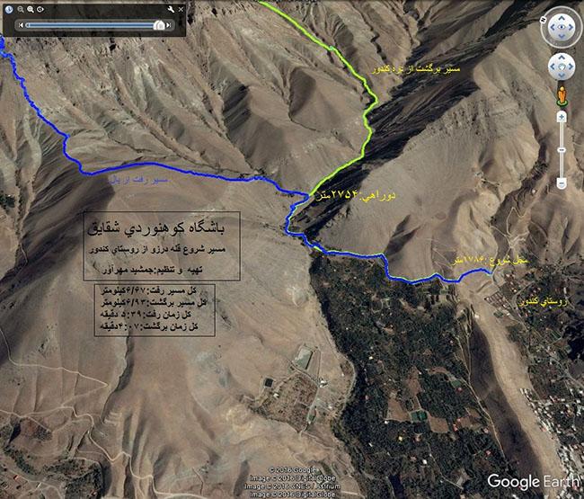 قله درزو - 13951003 - 5