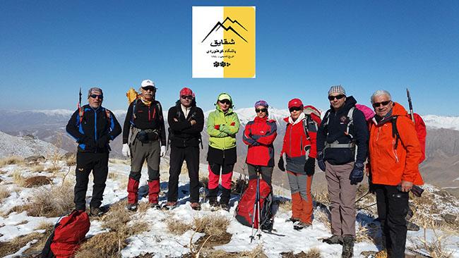 قله درزو - 13951003 - 8