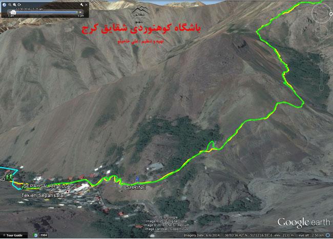 قله هفتخوان - 13951010 -  4