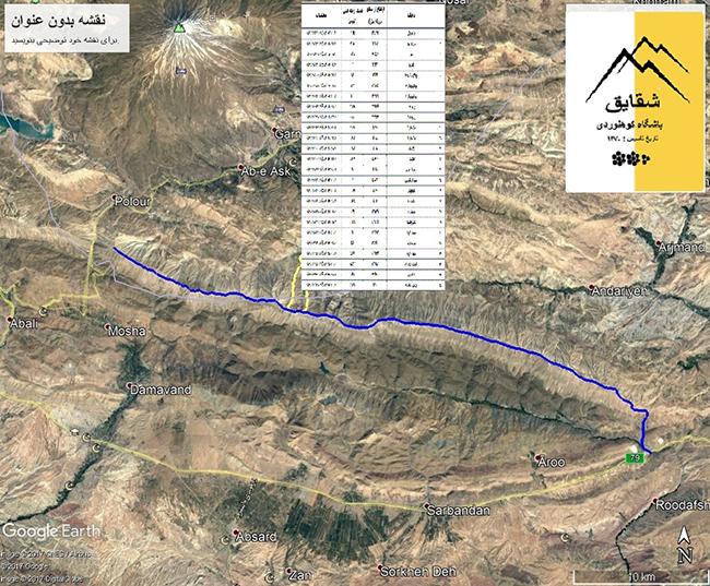 قله دوبرار شرقی - 13970407 - 3
